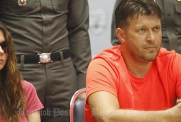 Адвокат осужденного в Таиланде россиянина Украинского подал апелляцию
