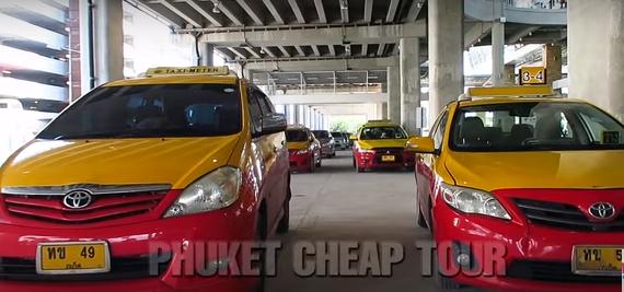 Транспорт на Пхукете | Phuket transportation