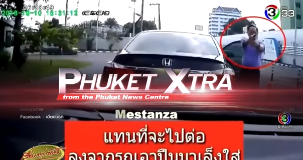 Brit charged in horror crash! Flashy road-rage? Drugs from anyone? || Phuket