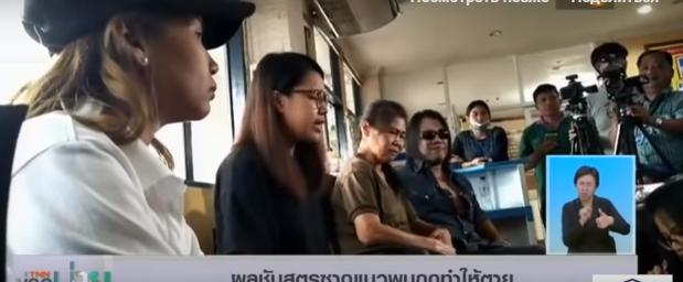 Killing kitten for Bitcoin? 11 years on the run! Van inferno! || Phuket