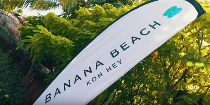 Экскурсия на Банана бич (остров Корал)