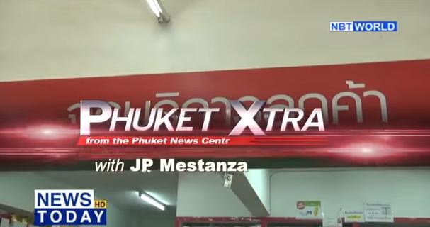 Prison for rhino horn corruption! Chalong Tunnel progressing? Massive welfare measures! || Phuket
