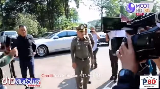Wildlife poaching case begins! PM steps in marijuana case? Head gets stuck!    Phuket