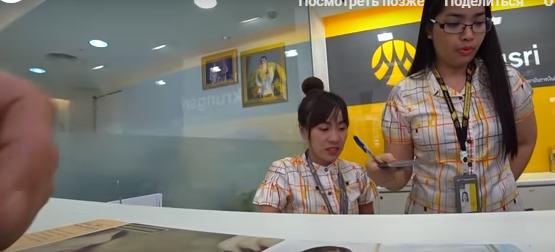 В какой валюте везти деньги в Таиланд? Обмен рубли и доллары на баты