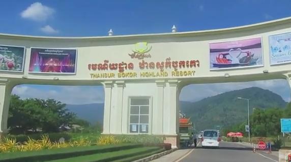 Камбоджа 2018. Провинция Кампот. Гора Бокор с нее видно и Вьетнам и Таиланд