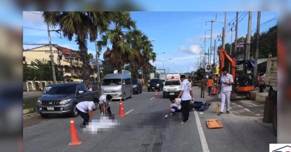 Crushed after crash! Vague on Phoenix charges? Suspecting murder! || Phuket