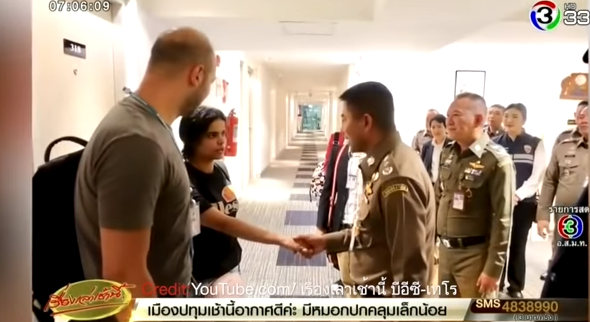 UN: Saudi teen is refugee! Light-rail on track? Drowning in day trip! || Phuket