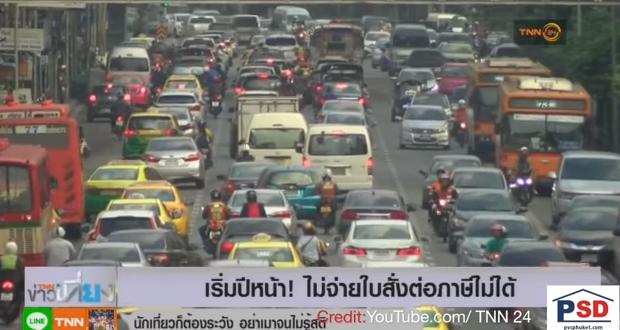 US gov't shutdown affecting Phuket? Sunscreen affecting coral! More South Thai bombings! || Phuket