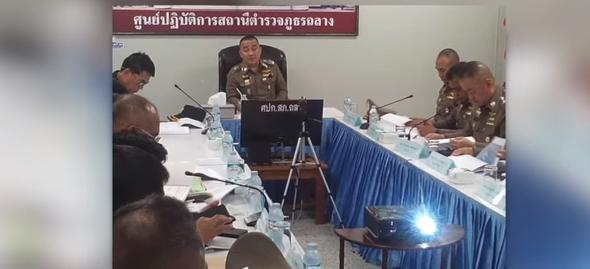 Should kids wear helmets? Floating solar panels! Urgent appeal for AB Negative blood! || Phuket