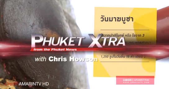Phuket Xtra February 18