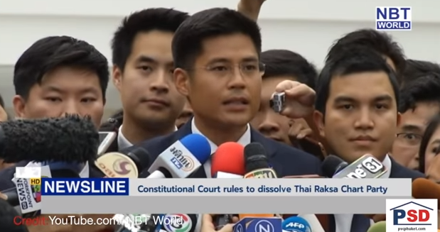 No more plane selfies? Emergency water for Koh Kaew? Party disbanded! || Phuket