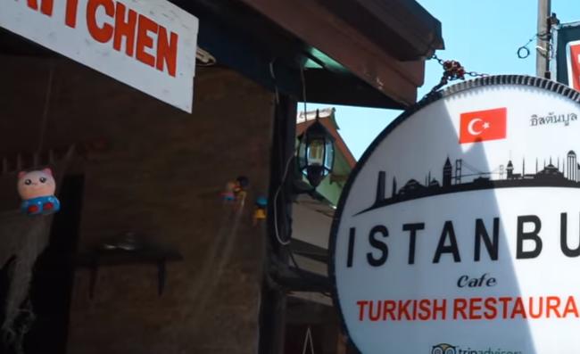 Турецкий ресторан на Пхукете. Где поесть на Пхукете
