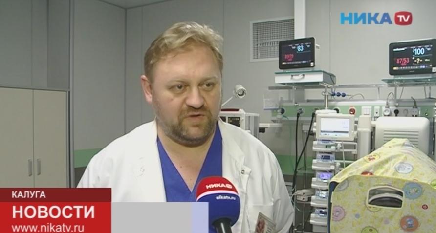 Калужский врач Алексей Мостовой готов спасти недоношенную девочку из Бурятии