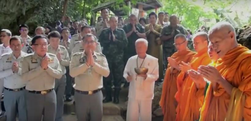 Таиланд: пещера Тхам Луанг снова ждёт туристов