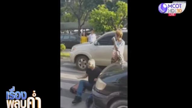 """Фаранг сел на """"зебру"""", чтобы напомнить тайским водителям о ПДД"""
