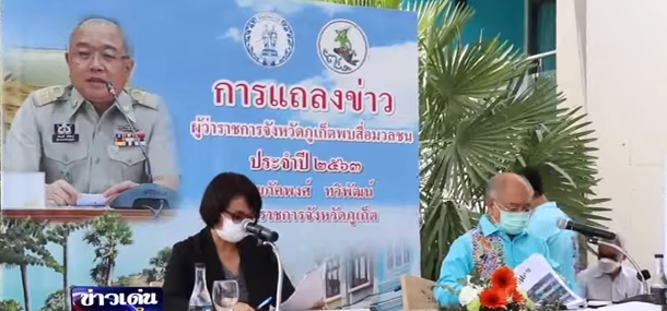 Phuket coronavirus cases now 17, Thailand COVID-19 cases soar to 721 || Phuket