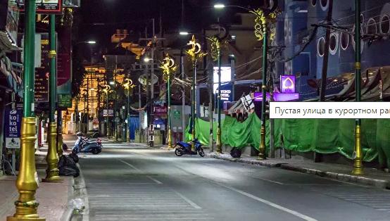 В Таиланде центр по борьбе с COVID-19 одобрил продление режима ЧП