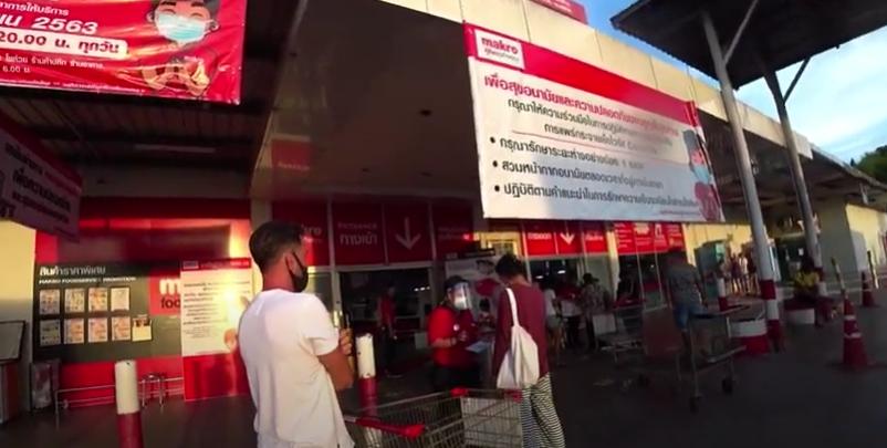 Закупка продуктов на неделю или Продуктовый Челлендж | Покупка продуктов дешевле чем в России