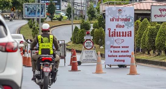 Власти Таиланда пока не намерены открывать границы