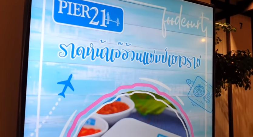 ПАТТАЙЯ 2020 Самый дешёвый фудкорт Паттайи ПИРС 21 в ТЕРМИНАЛЕ 21 Таиланд 04.07.2020