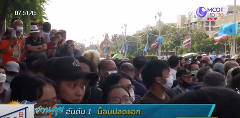 Bangkok protest causes stir! Drinking buddy stabbing? || Thailand News