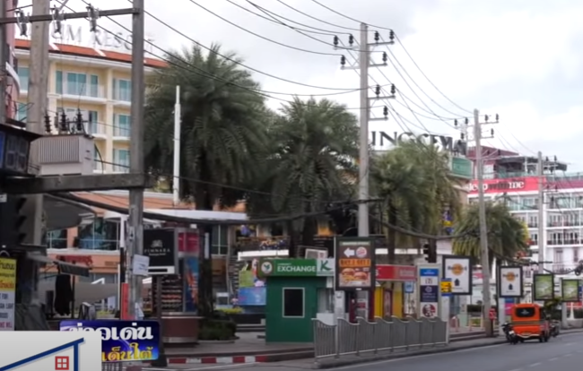 Wet Phuket weather on the way? Fridays to be weekly holiday in Thailand? || Thailand News