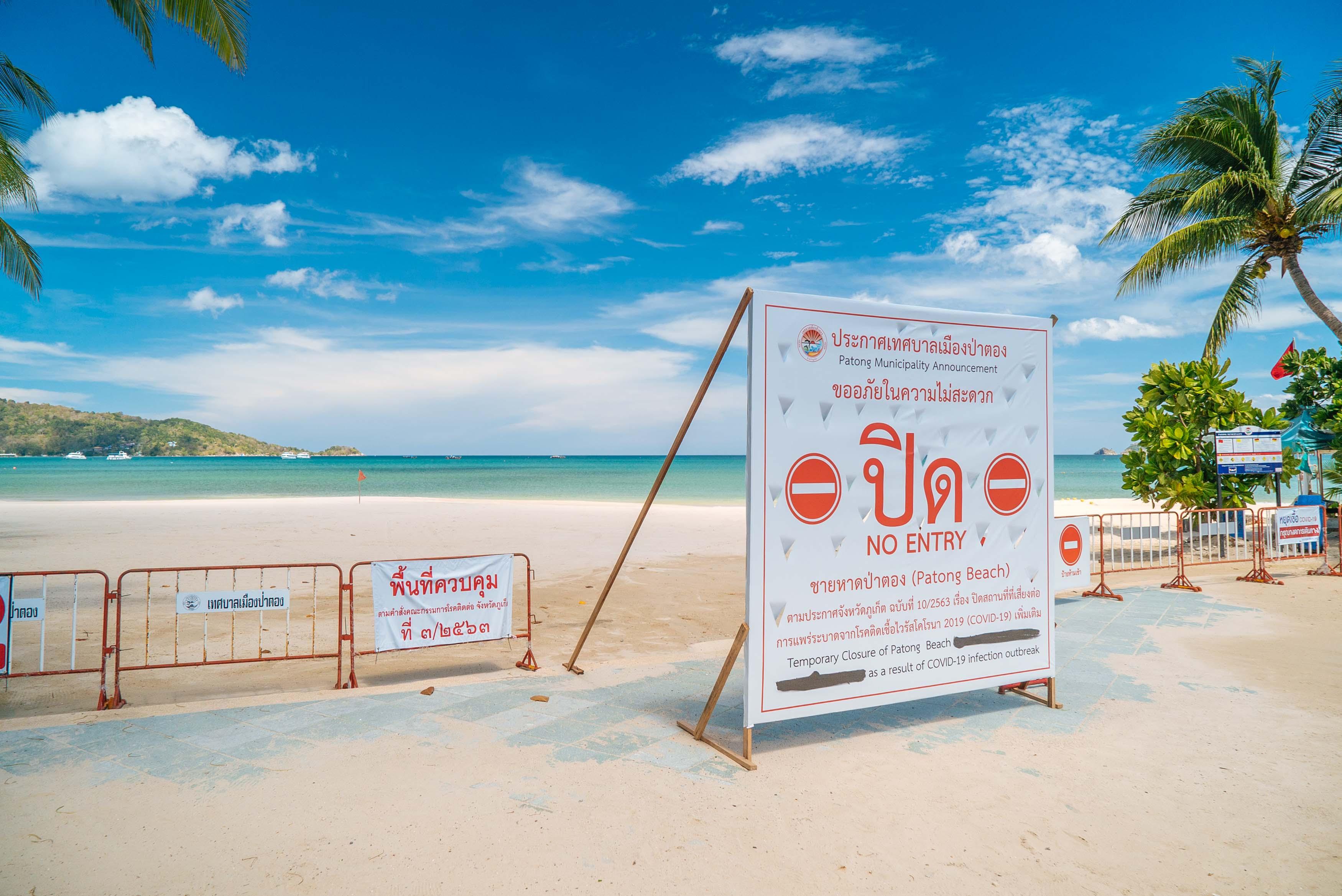 В Таиланде зафиксирована вспышка коронавируса