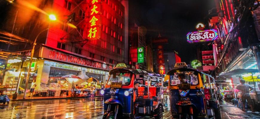 Таиланд упростит ведение бизнеса для иностранных инвесторов