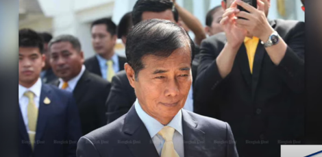 Jail time for three ministers and more over 2014 Bangkok Shutdown protests! || Thailand News