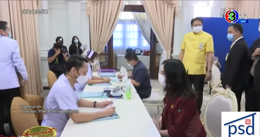 Phuket a step closer to July reopening for vaccinated tourists || Thailand News