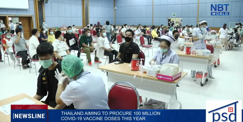 Record Thailand Covid deaths as premier fined over face mask || Thailand News