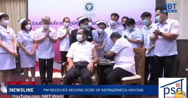 Phuket foreigners to get Sinovac vaccine as 28 rifles go missing in Deep South || Thailand News