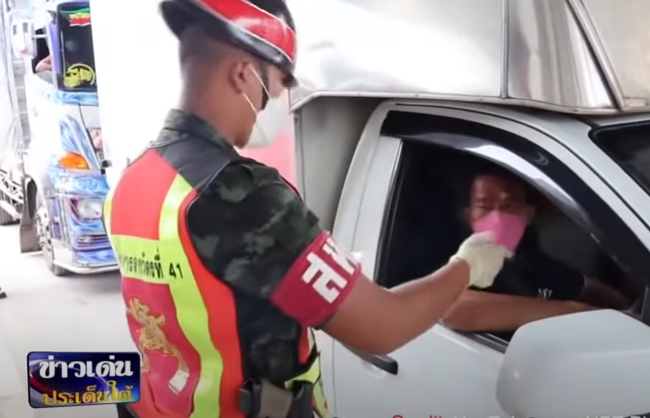 Proposal would make it easier to enter Phuket, 19 arrested in Nai Harn villa party |:| Thailand News