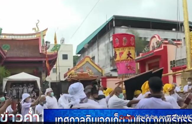 Low-key Phuket Vegetarian Festival begins, Thailand in talks for anti-Covid pills  :  Thailand News