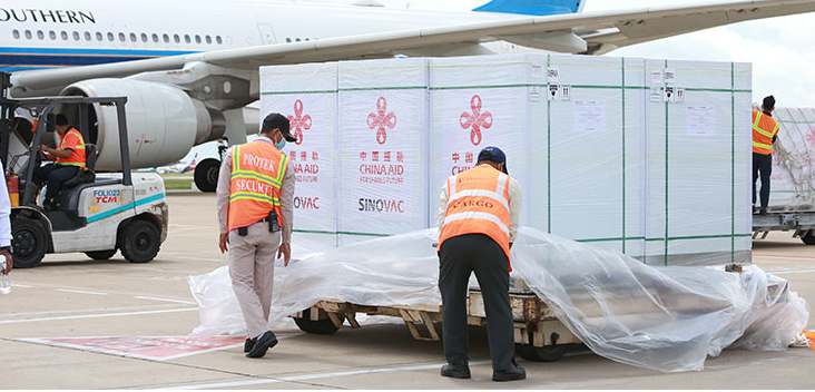 Камбоджа разрешила въезд всем вакцинированным иностранцам