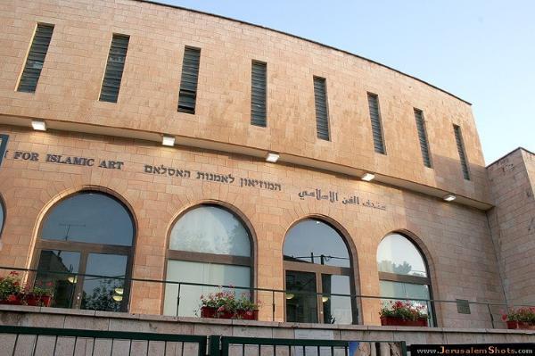 Театральное искусство в Израиле