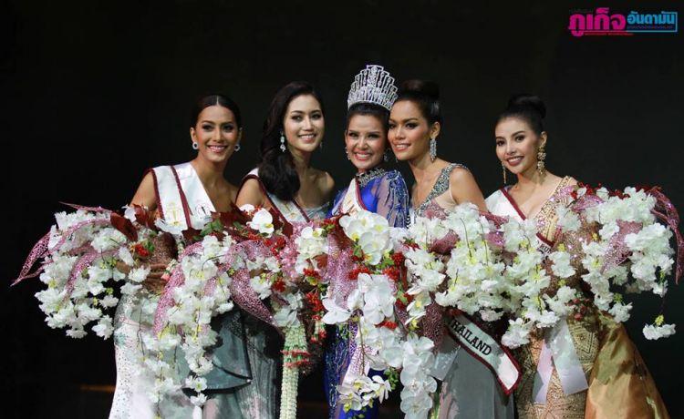 Miss Supranational Thailand 2017