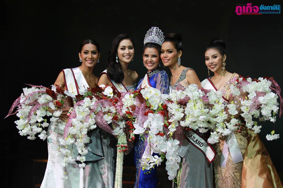 Miss Supranational Thailand 2017