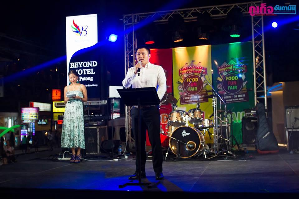 7 Nov Beyond Patong Food Fun Fair
