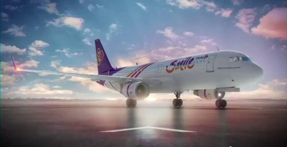 Авиакомпания Таиланда THAI Smile объявила о начале акции сезонных скидок