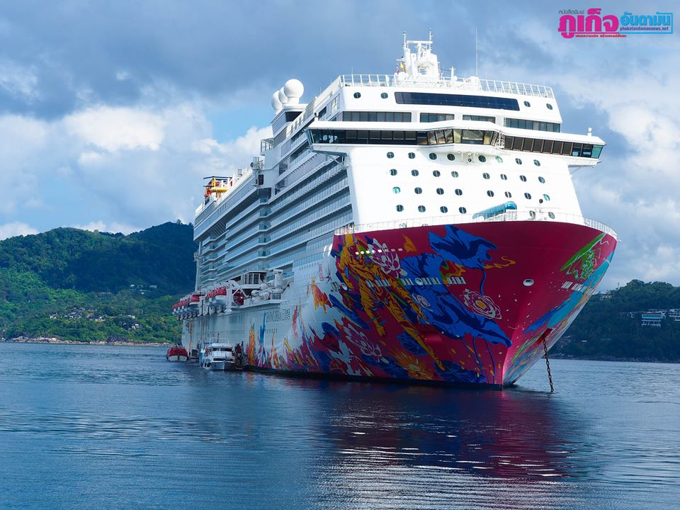 Genting Dream. Arrival Ceremony. Phuket 22 Nov