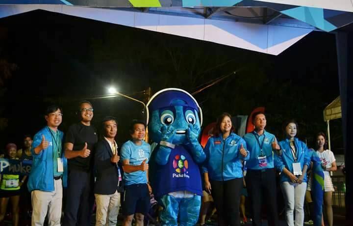 Спортивные соревнования Phukethon