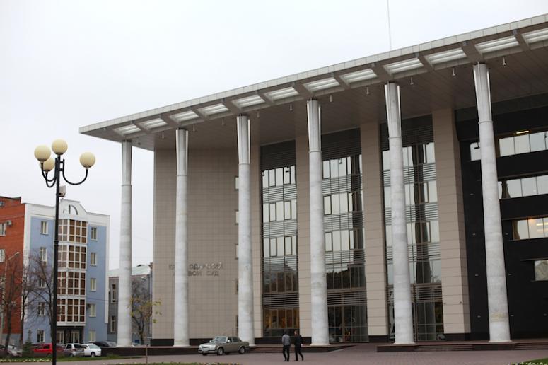 Краснодарский суд закрыл от прессы рассмотрение жалобы по иску Дерипаски к Насте Рыбке