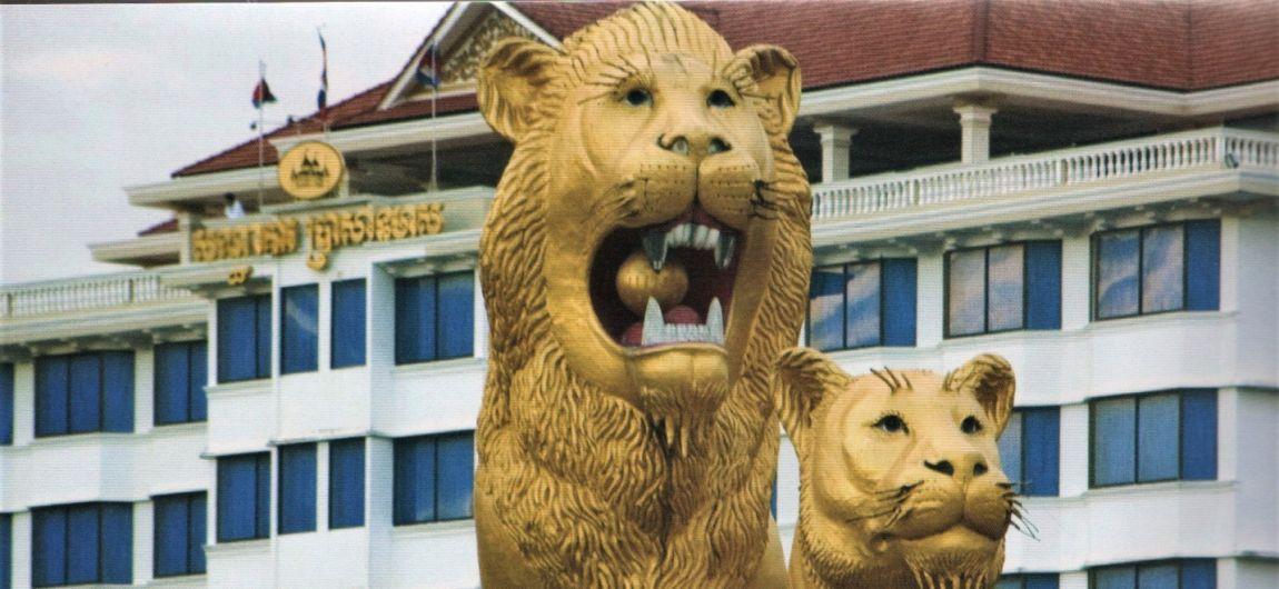 Камбоджа. Сиануквиль. Морские ворота страны