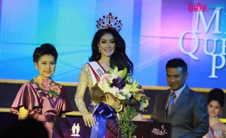Miss Queen Phuket 2018