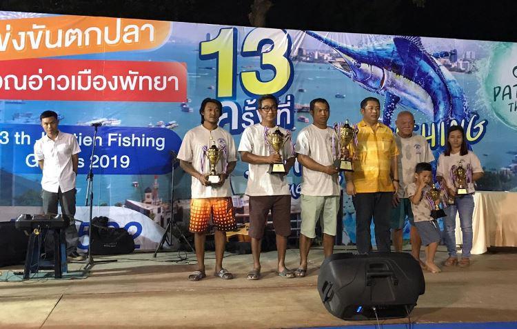 Пятьдесят команд присоединились к ежегодным рыболовным играм в Паттайе