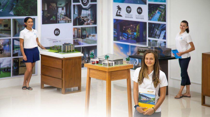 Выставка недвижимости Пхукета: самый большой инвестиционный центр острова