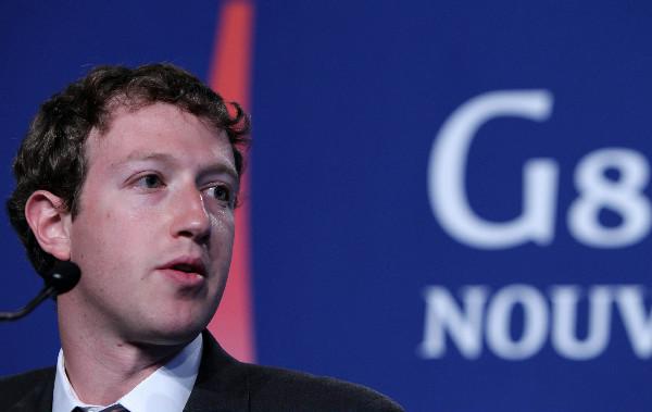 Прают встретится с владельцем Facebook Марком Цукербергом