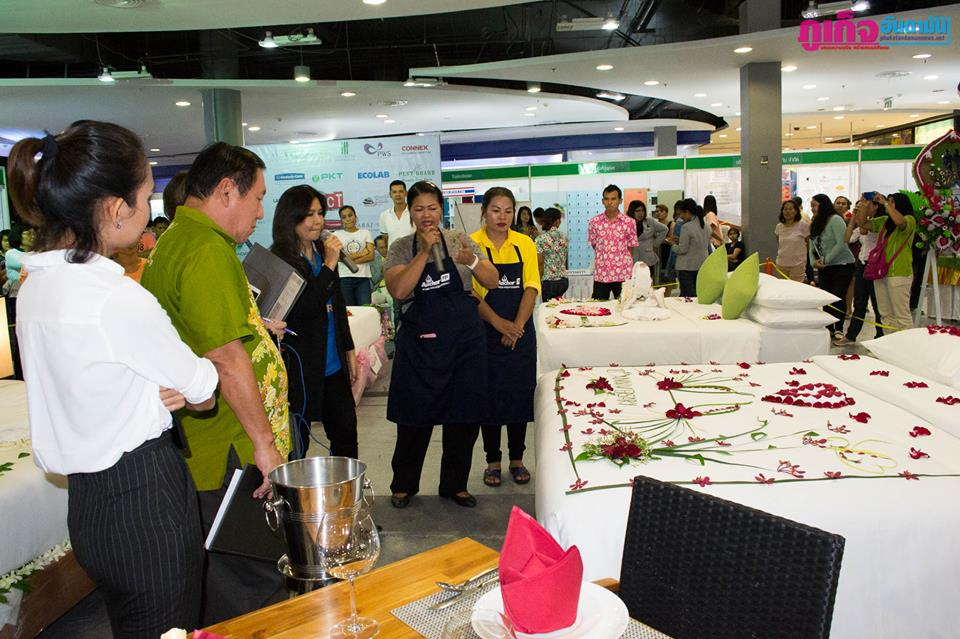 Andaman Hotelier and Tourism Fair 2018 24 June