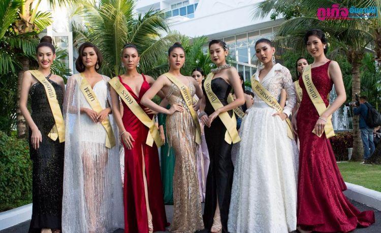 Miss Grand Thailand 2018, 2 June